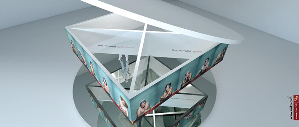 Virtueller Ausstellungsraum Sicht von oben auf Viereckanordnung